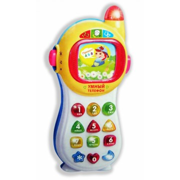 Jucarie educativa Smart Phone in limba rusa